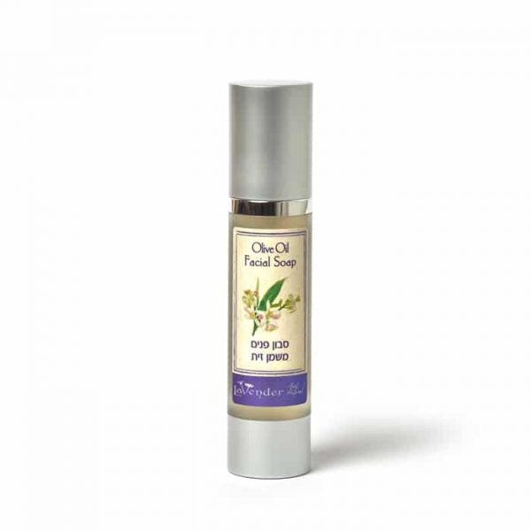 natural olive oil face wash with neroli oil - Lavender All Natural Cosmetics