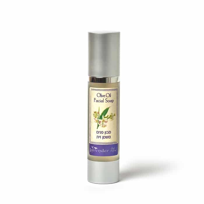 100% naturally made night cream for oily, dry or combination of skin at Lavender Cosmetics.
