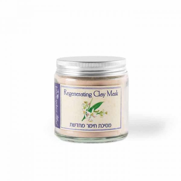 An incredible mix of natural clays with VItamin C suitable for normal to dry skin by lavender cosmetics night cream series.