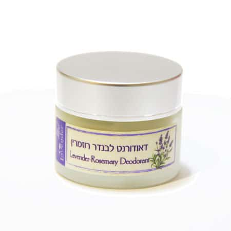 Natural Deodorant is perfectly suitable for delicate skin by lavender cosmetic men's skin care series