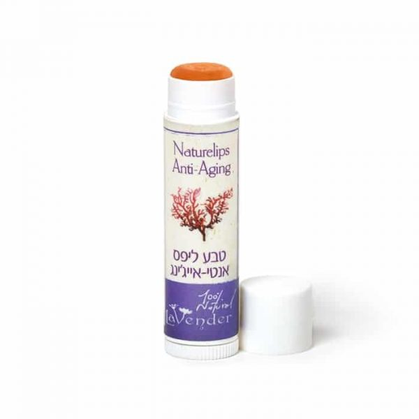 Natural anti-aging lipbalm by lavender cosmetics