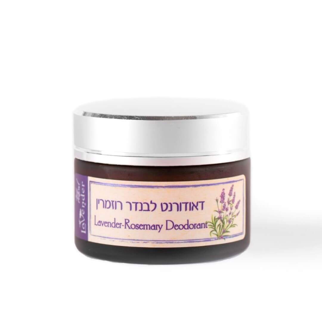 all natural deodorant cream lavender rosemary - lavender natural cosmetic