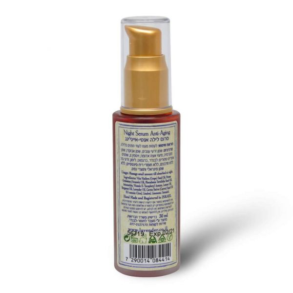 natural face serum anti aging with astaxanthin- lavender all natural cosmetic