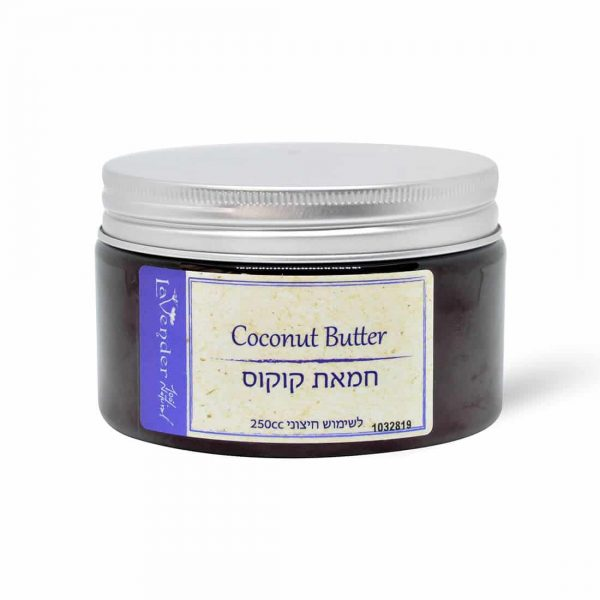coconut oil - lavender all natural cosmetic producer