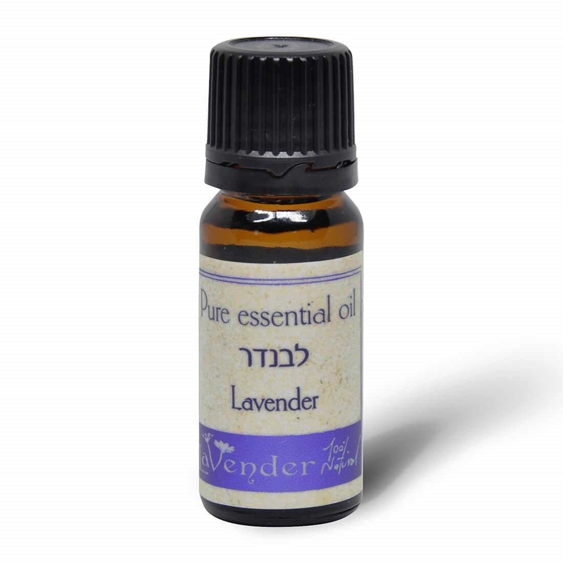 lavender essential oil - lavender all natural cosmetic