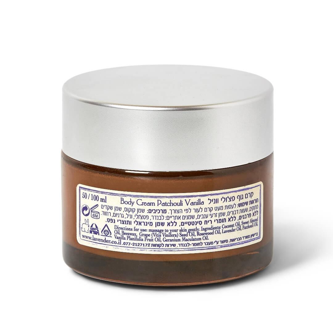 natural body cream patchouli vanilla ing