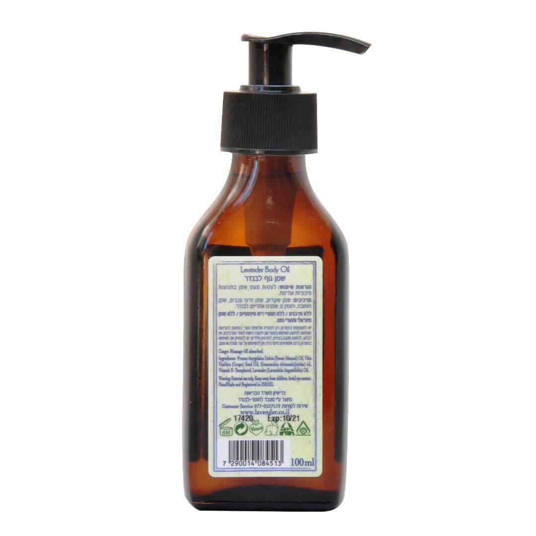 natural body oil lavender ingredients