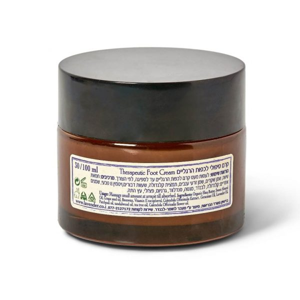 all natural therapuetic foot cream, lavender all natural cosmetics