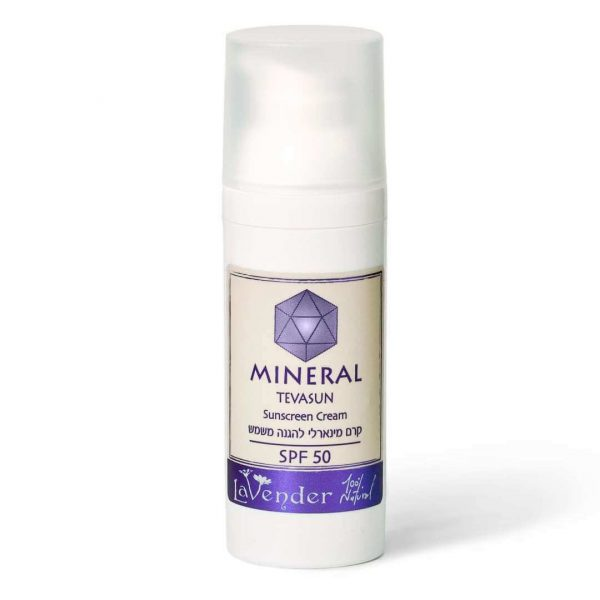 natural, nimeral sunscreen SPF50 - lavender all natural cosmetics