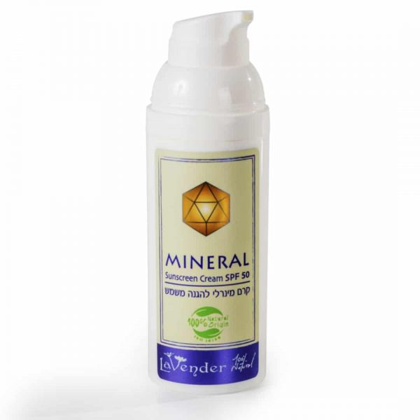natural mineral sunscreeen 50SPF - Lavender All Natural Cosmetics