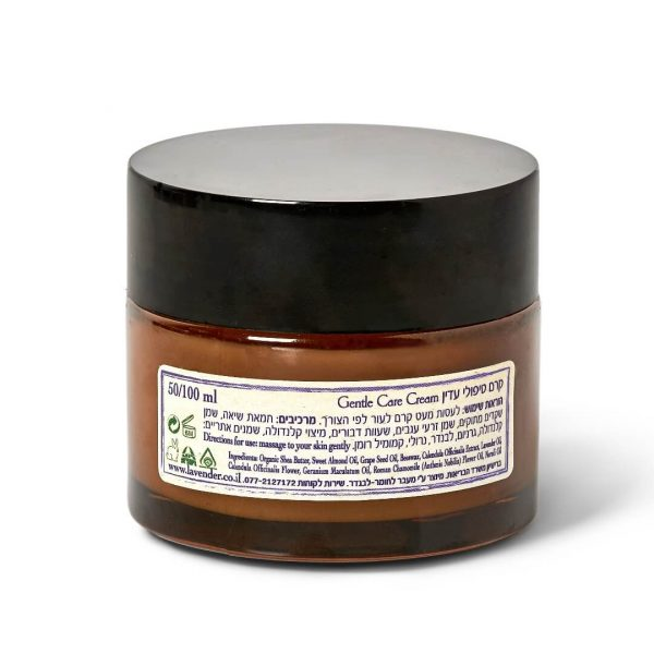 natural therapuetic cream ing