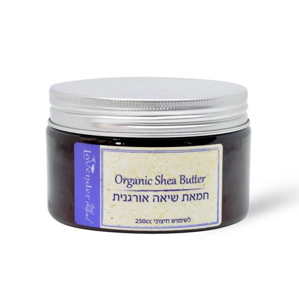 shea butter organic - lavender all natural cosmetic producer