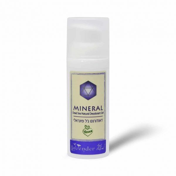 Natural Deodorant Gel with dead sea Minerals - Lavender