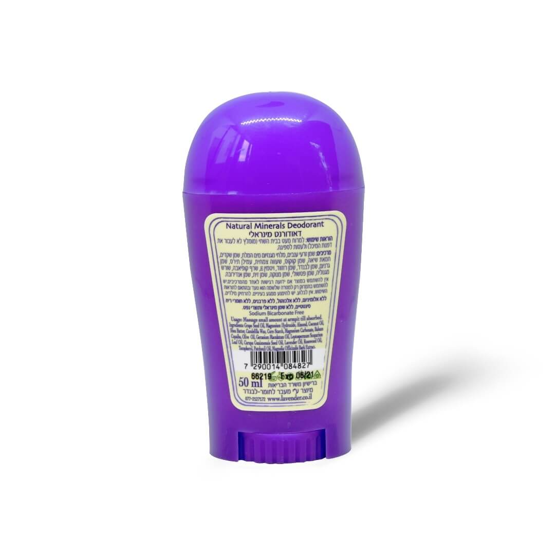 natural deodorant dead sea mineral stick sodium bicarbonate free