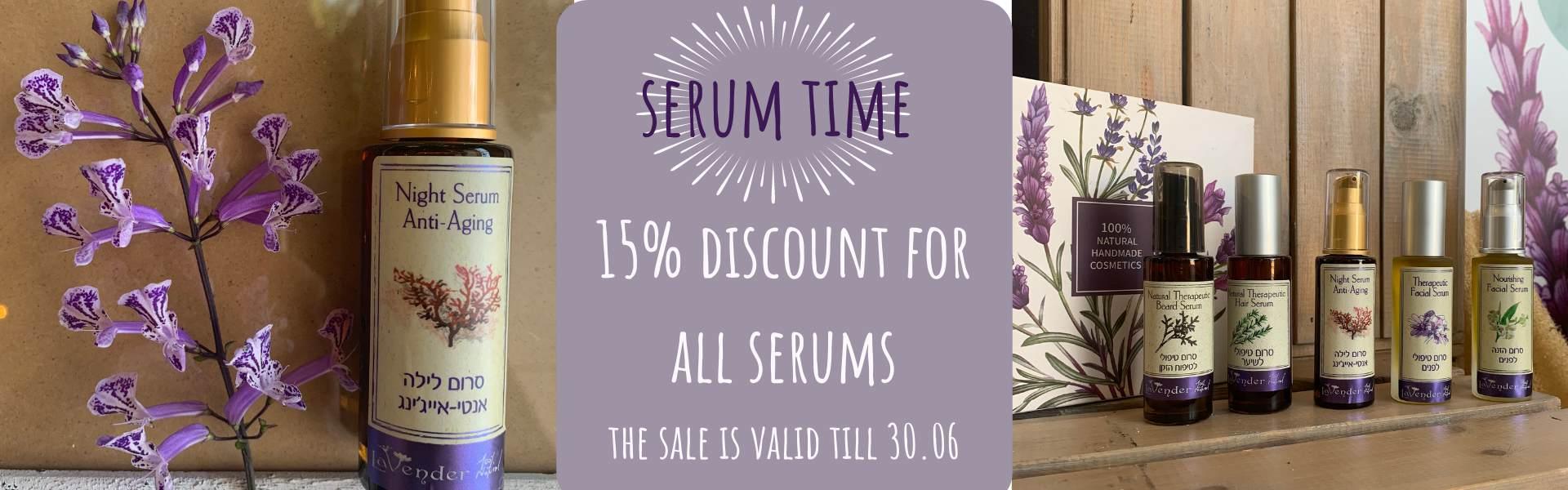 serum sale 2021- lavender all natural cosmetics
